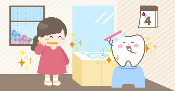 歯は人生のパートナー